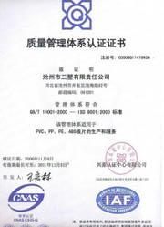 滄州博天堂网址